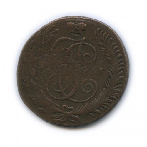 5 копеек 1765 года СПМ (Российская Империя)