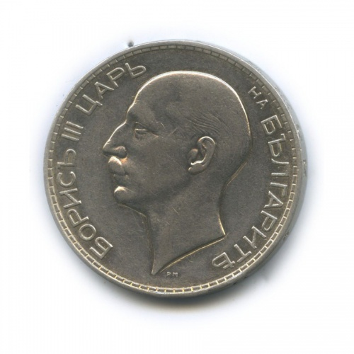 100 левов 1937 года (Болгария)