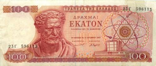 100 драхм 1967 года (Греция)