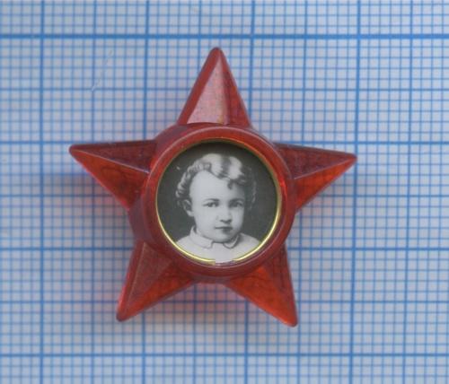 Значок «Октябрята» (СССР)