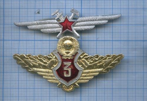 Набор знаков «Вооруженные силы СССР» (СССР)
