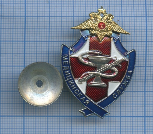 Знак «Медицинская служба» (Россия)