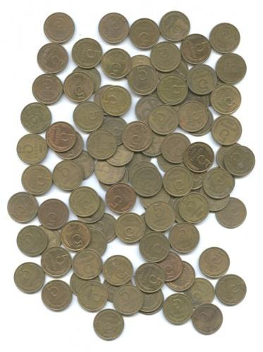 Набор монет 5 копеек (100 шт.) (СССР)