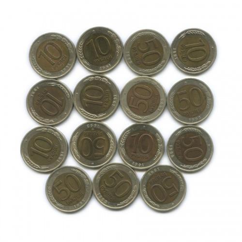 Набор монет России, СССР 1991, 1992