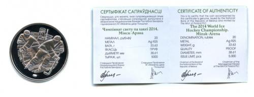 20 рублей - Чемпионат мира похоккею-2014 (вфутляре, ссетификатом) 2012 года (Беларусь)