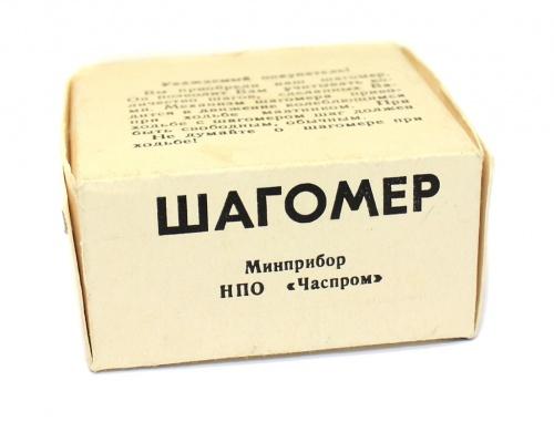 Шагомер «Заря» (5 см, вфутляре) (СССР)