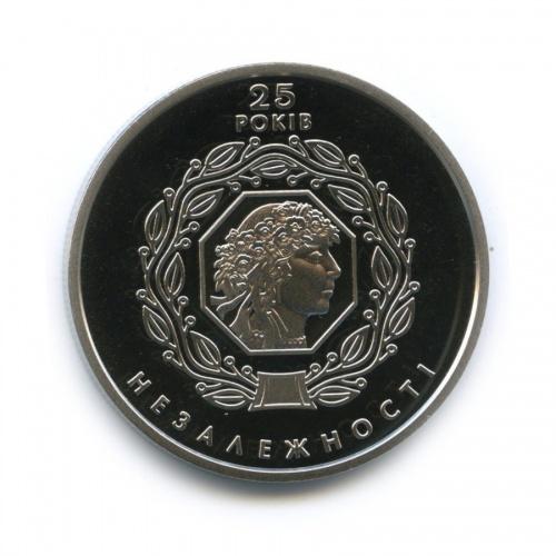 5 гривен - 25 лет независимости 2016 года (Украина)