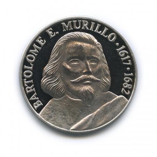 Жетон «Bartolome E. Murillo 1617-1682»
