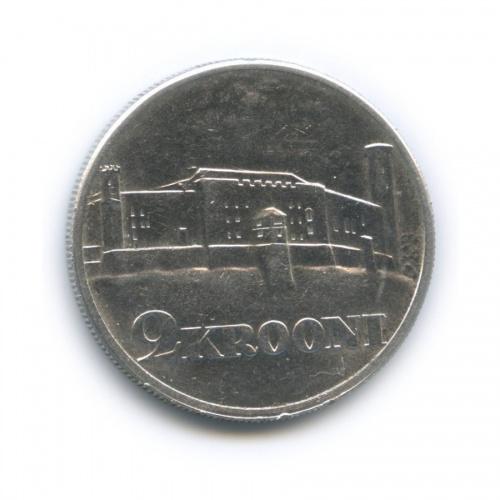 2 кроны - Замок Тоомпеа вТаллине 1930 года (Эстония)