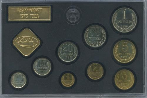 Набор монет СССР сжетонами (вфутляре), годовой 1978 года (СССР)