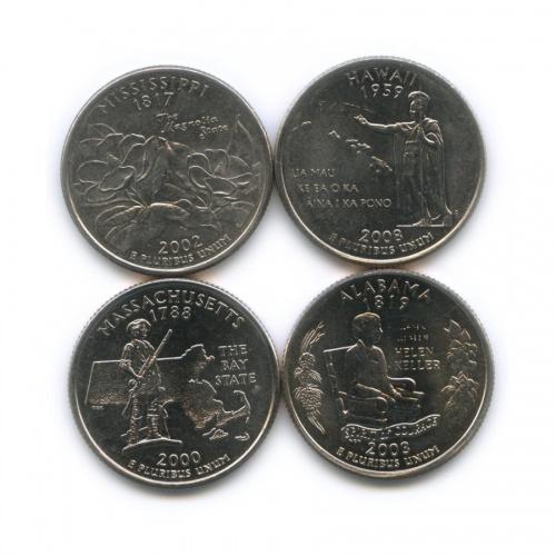 Набор монет 25 центов (квотер) - Штаты итерритории (США)