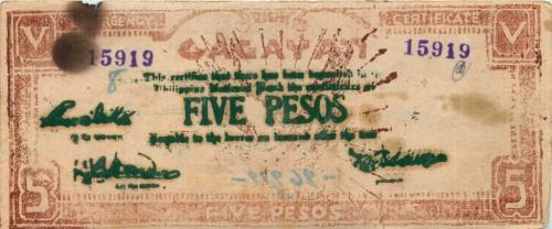 5 песо (Филиппины)