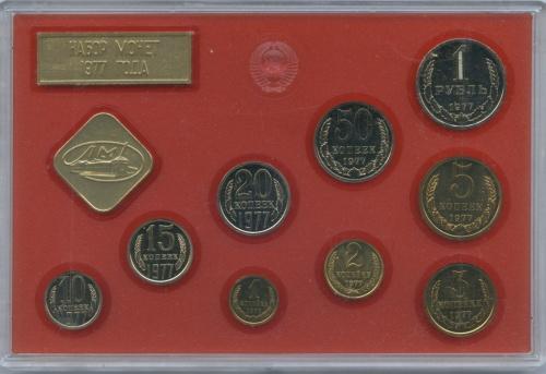 Набор монет СССР сжетонами (вфутляре), годовой 1977 года (СССР)