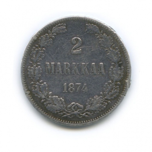 2 марки 1874 года (Российская Империя)