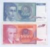 Набор банкнот 1990, 1992 (Югославия)
