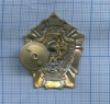 Знак «Отличник милиции МВД» (Россия)