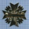Крест «Ордена немецкого Орла» (копия) (Германия (Третий рейх))
