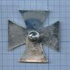 Орден «Железный крест» (копия) (Германия (Третий рейх))