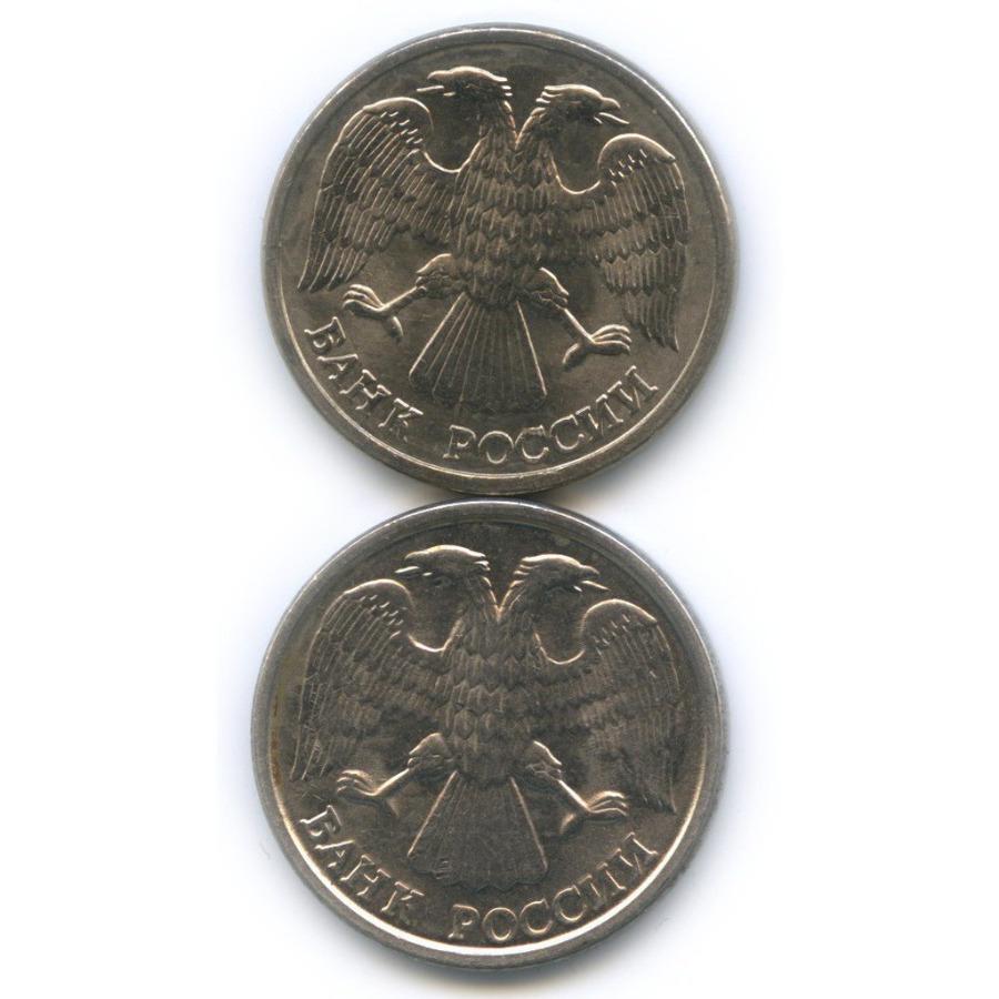 Набор монет 10 рублей (магнит, шт. 2.1, шт. 2.2) 1993 года ЛМД (Россия)