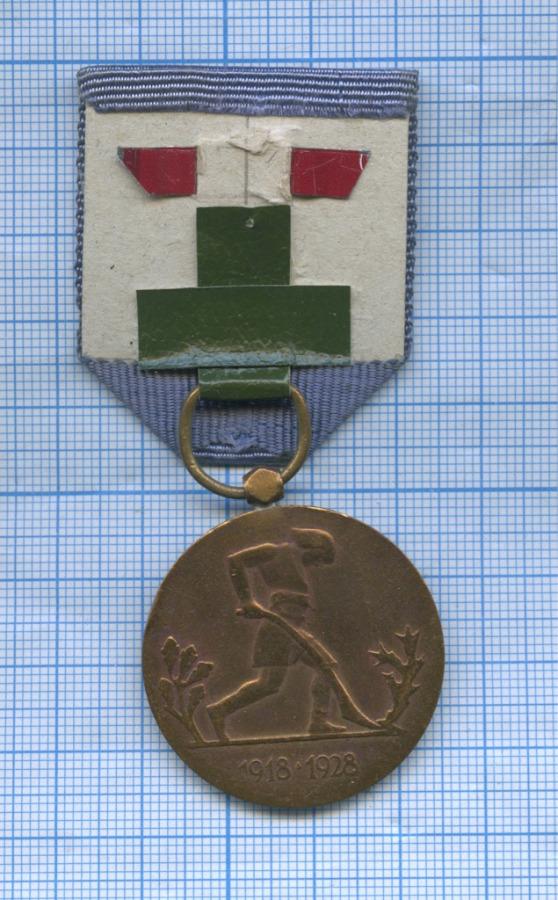 Медаль «10 лет независимости Польши» 1928 года (Польша)