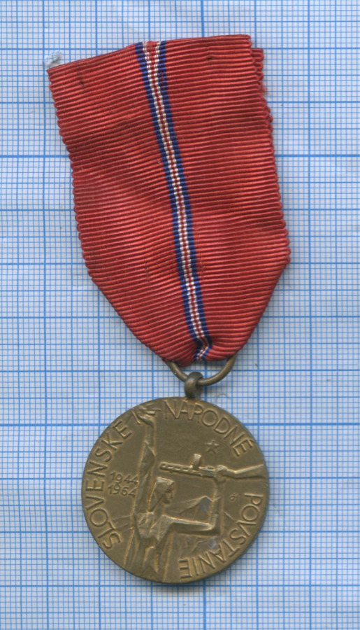 Медаль «Slovenske narodne povstanie» (Чехословакия)