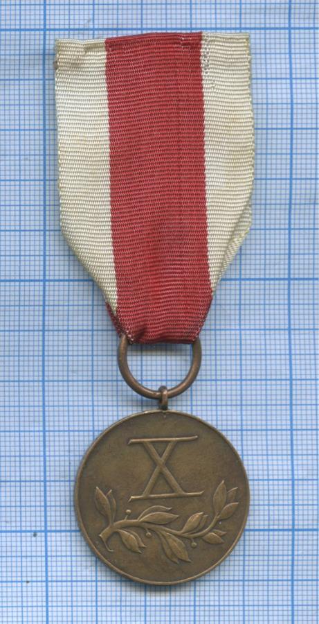 Медаль «За долголетнюю службу» (Польша)