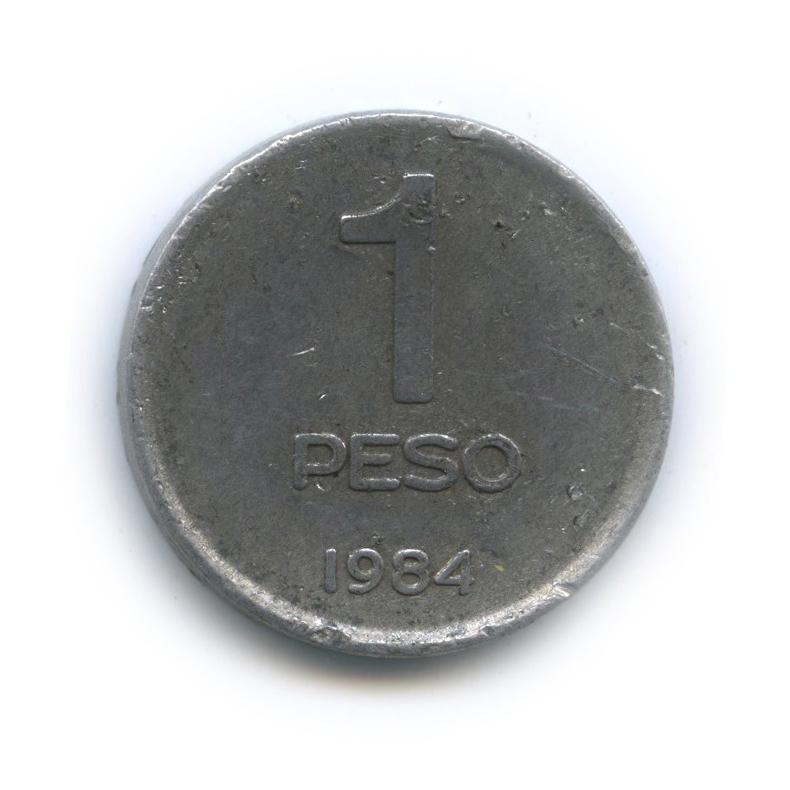 1 песо 1984 года (Аргентина)