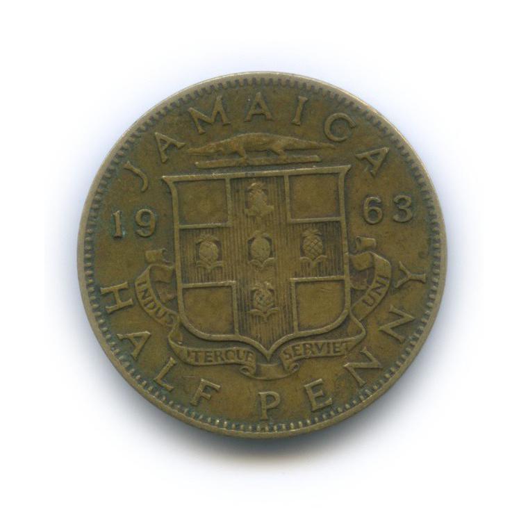 1/2 пенни 1963 года (Ямайка)