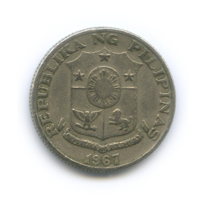 25 сентимо 1967 года (Филиппины)