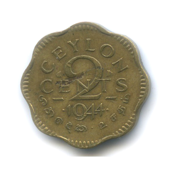 2 цента, Цейлон 1944 года