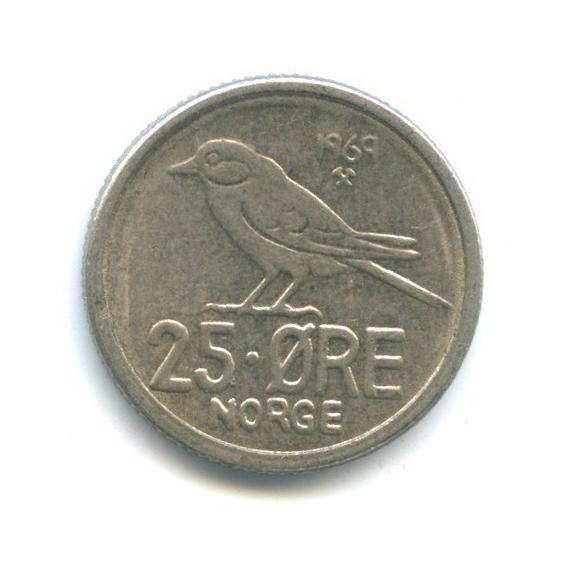25 эре 1969 года (Норвегия)