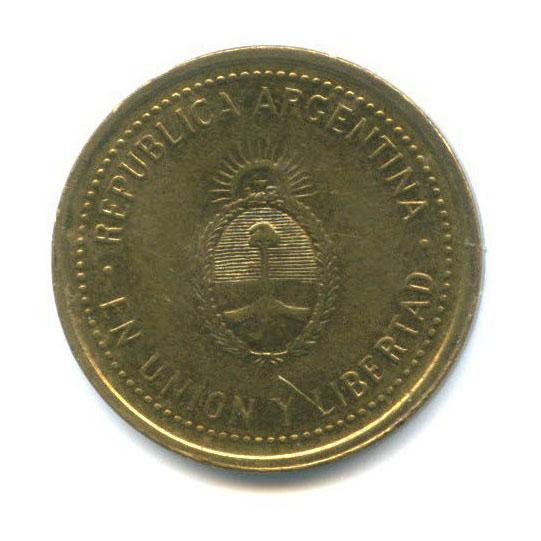 10 сентаво 2007 года (Аргентина)