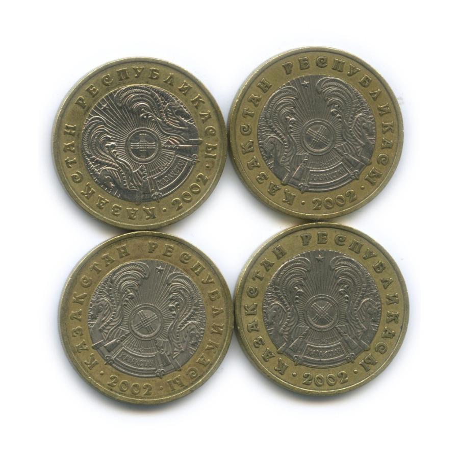 Набор монет 100 тенге 2002 года (Казахстан)