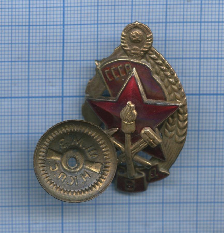 Знак «Лучшему работнику пожарной охраны МВД» (11 лент ввенке) (СССР)
