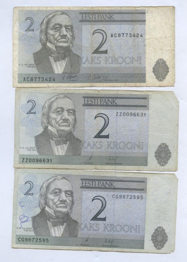 Набор банкнот 2 кроны (Эстония)