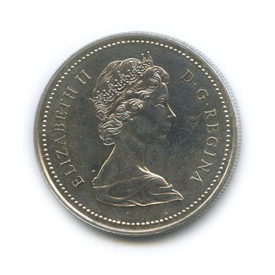 1 доллар — 100 лет Конной Полиции 1973 года (Канада)