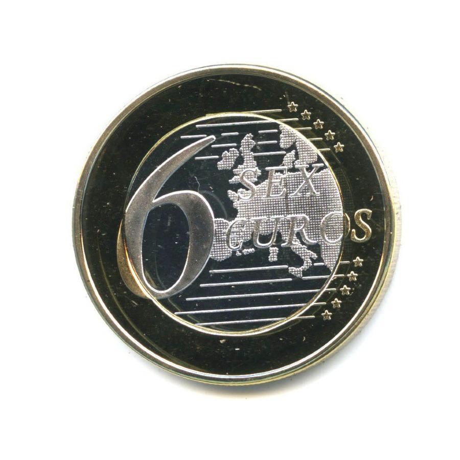 Жетон «Sex Euros - Поза 25»