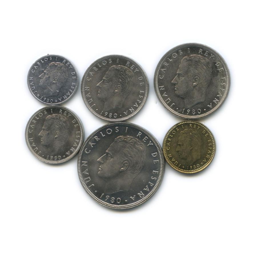 Набор монет - Чемпионат по футболу 1982 года 1980 года (Испания)