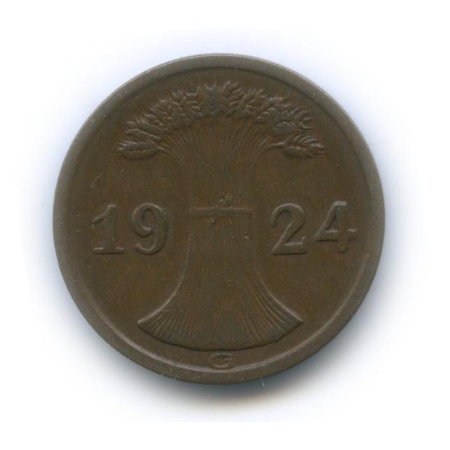2 рентенпфеннига 1924 года G (Германия)