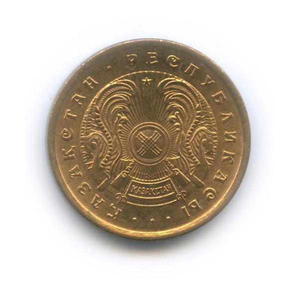 5 тиын 1993 года (Казахстан)