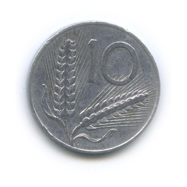 10 лир 1951 года (Италия)
