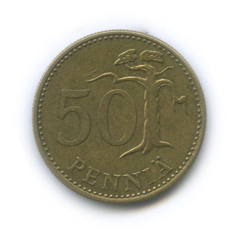 50 пенни 1976 года (Финляндия)