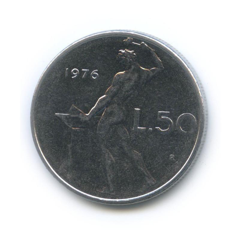 50 лир 1976 года (Италия)