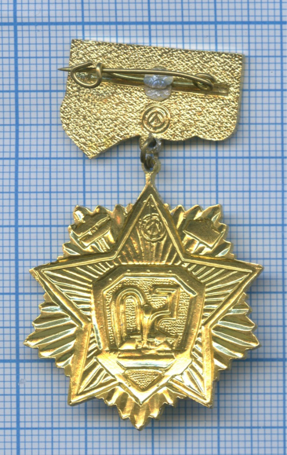 Знак «Киевское высшее танковое инженерное училище» (СССР)
