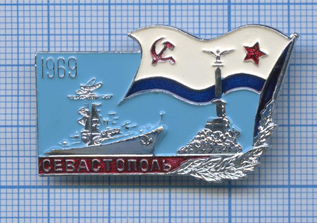 Знак «Линейный корабль «Севастополь» 1969 года (СССР)