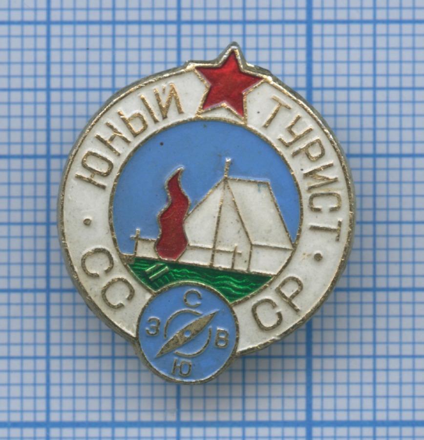 Знак «Юный турист СССР» (СССР)
