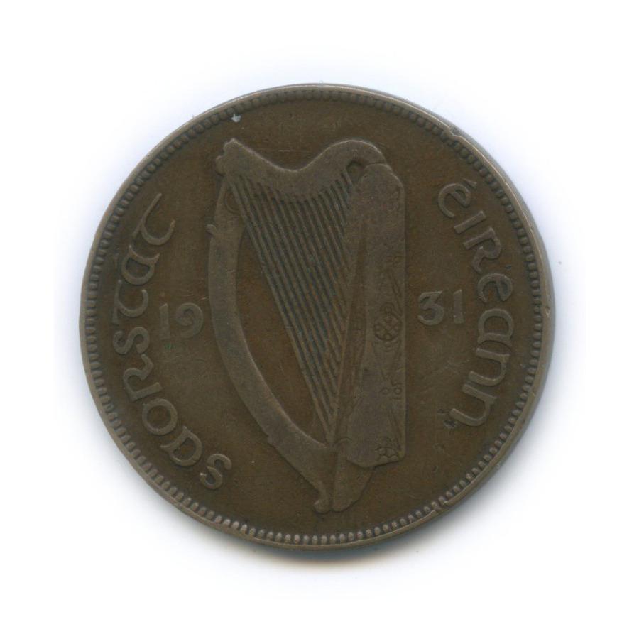 1 пенни 1931 года (Ирландия)
