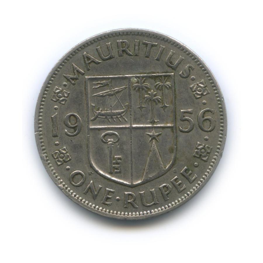 1 рупия 1956 года (Маврикий)
