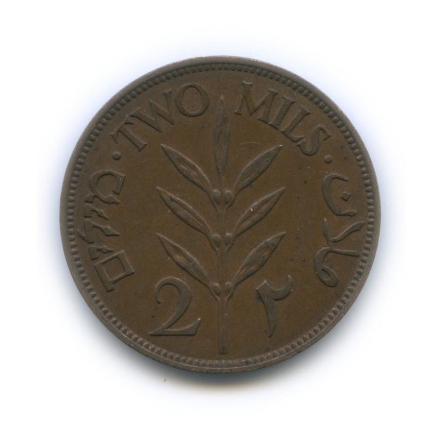 2 мила, Палестина 1941 года