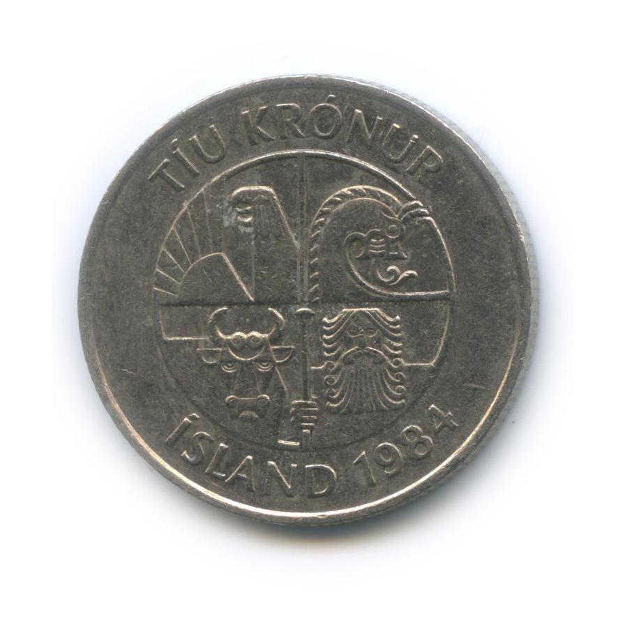 10 крон 1984 года (Исландия)